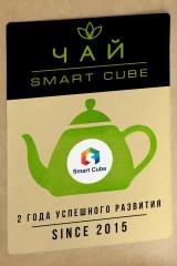 Чай с Вашим именем Teapot