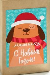 Чай новогодний с Вашим именем Пёсик