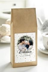 Чай с Вашим именем Новогодний фотоподарок