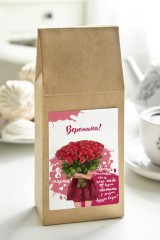 Чай с Вашим именем «Море цветов»