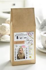 Чай с Вашим именем «Личный дневник»