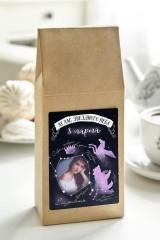 Чай с Вашим именем Атлас звездного неба