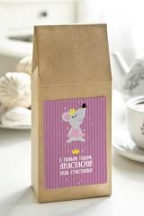 Чай с Вашим именем Принцесса мышка
