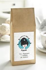 Чай с Вашим именем Знаки зодиака (брюнетка)