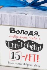 Печенье с предсказанием именное Стильный день рождения