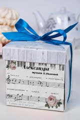 Печенье с предсказанием именное Музыка