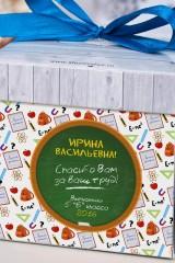 Печенье с предсказанием именное Подарок учителю