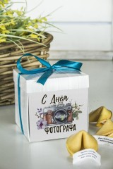 Печенье с предсказанием именное Подарок фотографу