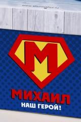 Печенье с предсказанием именное Супермен