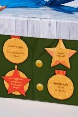 Печенье с предсказанием именное Награды