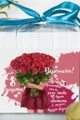Печенье с предсказанием именное Море цветов