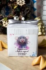 Печенье с предсказанием именное Мышь