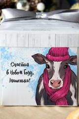 Печенье с предсказанием именное Корова в шарфике