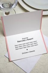 Открытка с вашим текстом Свадебные фото
