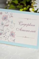 Банкетная карточка Цветочный орнамент