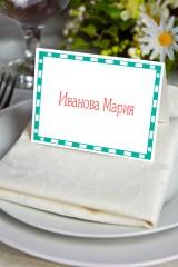 Банкетная карточка С днем свадьбы