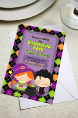 Приглашение с вашим текстом Веселого Хэллоуина