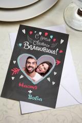 Валентинка с Вашим текстом Цветные мелки