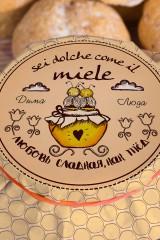Мёд с Вашим именем Любовь сладкая, как мёд