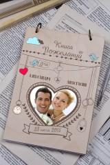 Блокнот с деревянной обложкой с Вашим текстом и фото Книга пожеланий