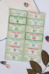 Набор наклеек для банок с Вашим текстом Домашние варенья и соленья