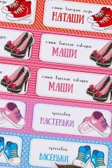 Набор наклеек для обувных коробок с Вашим именем Обувная коллекция