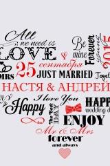 Постер в раме с Вашими текстом Сердце влюбленных