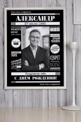 Постер в раме с Вашим текстом и фото Best man magazine