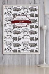 Постер в раме с Вашим текстом и фото Новогодняя ферма