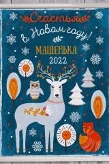 Постер в раме с Вашим текстом и фото Сказочный лес