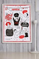Постер в раме с Вашим текстом Дружеское поздравление