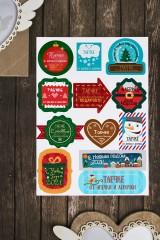 Набор наклеек новогодних на подарки Новогодний сюрприз