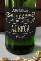 Этикетка на пиво с вашим текстом Премиум