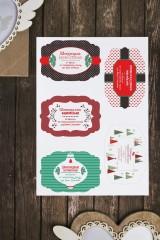 Набор наклеек на подарки с Вашим текстом Новогоднее угощение