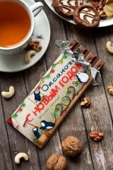 Шоколад с Вашим именем Новогодний антураж