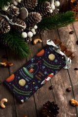 Шоколад с Вашим именем Новогодний космос