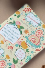 Шоколад с Вашим именем С праздником весны!