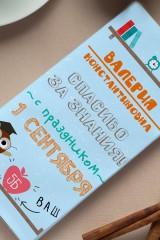 Шоколад с Вашим именем Для учителя