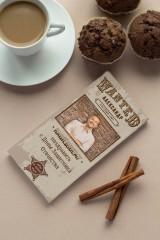 Шоколад с Вашим именем Wanted