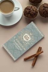 Шоколад с Вашим именем Торжество