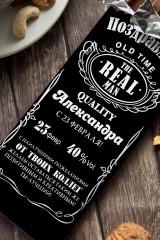 Шоколад с Вашим именем Джек