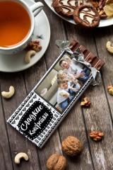 Шоколад с Вашим именем Сладкие конфетки