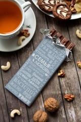 Шоколад с Вашим именем «Самое Главное»