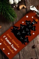 Шоколад с Вашим именем Пёсики
