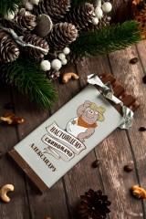 Шоколад с Вашим именем Свиномачо