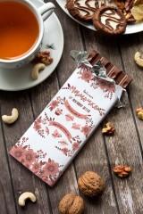 Шоколад с Вашим именем Мамочке
