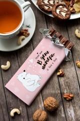Шоколад с Вашим именем «Медвежата»