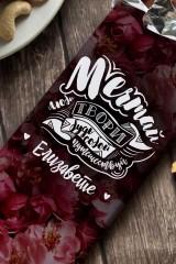 Шоколад с Вашим именем Мечтай!