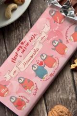 Шоколад с Вашим именем Почему я люблю тебя