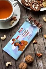 Шоколад с Вашим именем Самый лучший